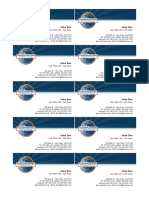 Club Business Cards Us Toastmasters