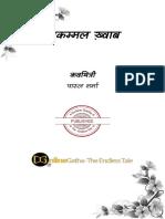 Parul Final File 28-05-2019
