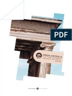 2019_Greek_History_and_Culture_Seminars.pdf