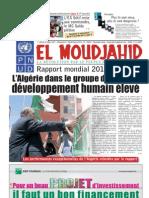 GRATUIT TÉLÉCHARGER ELHEDDAF DOUALI PDF