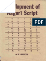 Development of Nagari Script - Singh, A.K.
