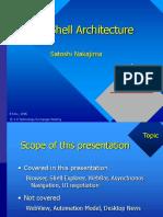 jimall1 Gibraltar server comparison (Microsoft design document)