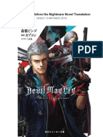 Devil May Cry Before the Nightmare Novel Translation