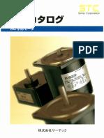 AC Motor Catalog