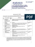 22052019_RARC_Agartala_Advt (29).pdf
