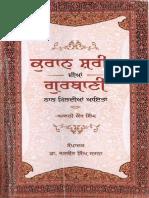 Quran Sharif Dian Gurbani Nal Mildian Aaitan - Akali Kaur Singh (Dr Jasbir Singh Sarna Ed.)