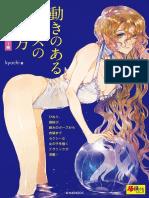 Base para dibujos manga