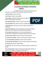 Full List of Ministers 2019