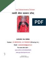 maa-tara-sahasranama-stotram.pdf
