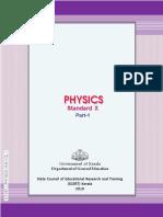 Physics_Eng_1.pdf