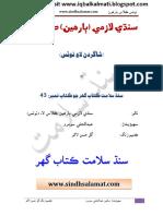 Bdgs Application Form 2019-2020 - Jan 2019