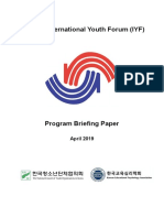 1._Briefing_Paper_P__The_30th_IYF_Program_Revised