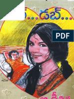 LabDab+by+B+Geethika+(Swathi+Monthly+Novel+May2016+)