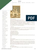 Sakthi Publications Tancet Books Free Epub