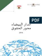 Catalogue Arabe Casablanca Hub Des Droits.compressed