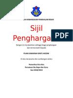 sijil PIBG
