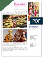 Adiyongal-Thirumadal-Jan-19.pdf