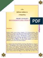 Shodasayudha Stotram