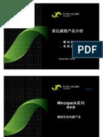 Hong Telecom Eltek Tủ,Rec,Mcu