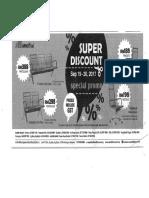 Am Office Super Discount