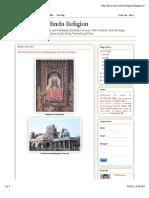 Thiruvidaimaruthur Mahalinga Swamy Temple.pdf