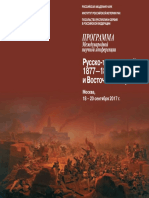 rus-tur-war