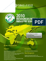 2010 China Resources Recycling Industry Exhibition (CIRR)