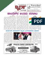 Issue 15 PDF