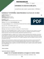 DASSAULT SYSTEMES 3DEXPERIENCE V6 R2014X Hi-END [2014, MULTILANG -RUS] __ TRUETRACKER.XYZ.pdf