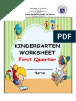 Kinder Cover Worksheet