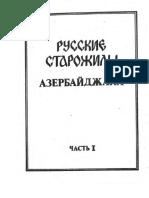 1990 Новоивановка
