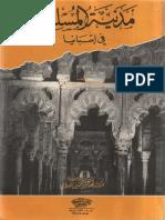 مدنية المسلمين في إسبانيا.pdf