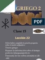 15.1 Perfecto Plcmpft Contracto y Mi