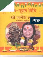 Mantra Task.pdf
