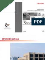WREN CATALOGO 2012.pdf