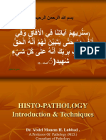 PG Surg Pathology Introduction 1