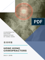 香港脊醫 Hong Kong Chiropractors July 2019