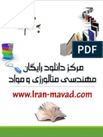 Steel Inspection Iran-mavad.com