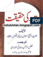 Muta Ki Haqeeqat [Kutubistan.blogspot.com](2)