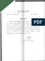 Press Note Reg Gp1998