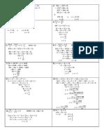 Ecuaciones Resueltos Uladech 2019