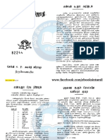 Numerology Jothida Jothi