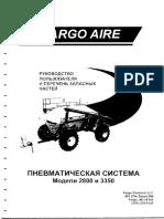 FargoAire.PDF
