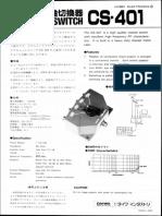 Daiwa CS-401 RF Coaxial Switch Specifications