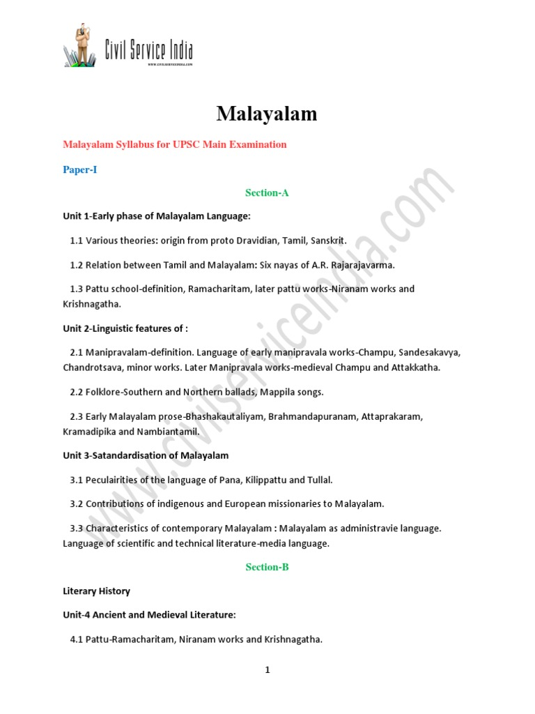 Malayalam pdf | Languages Of India