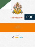Vedicrishi Janam Kundali English