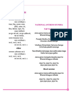English Diary 2019 .pdf