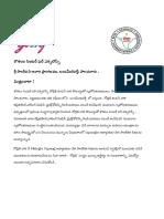 Kaushalam Skill development Mahaboobnagar Pamphlet