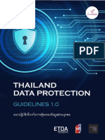 Thailand Data Protection Guideline 1.0 #PDPA