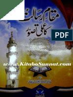 Maqam e Risalat Ka Ilmi Tasawwar
